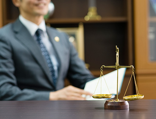 全宅連の税務・法律無料相談